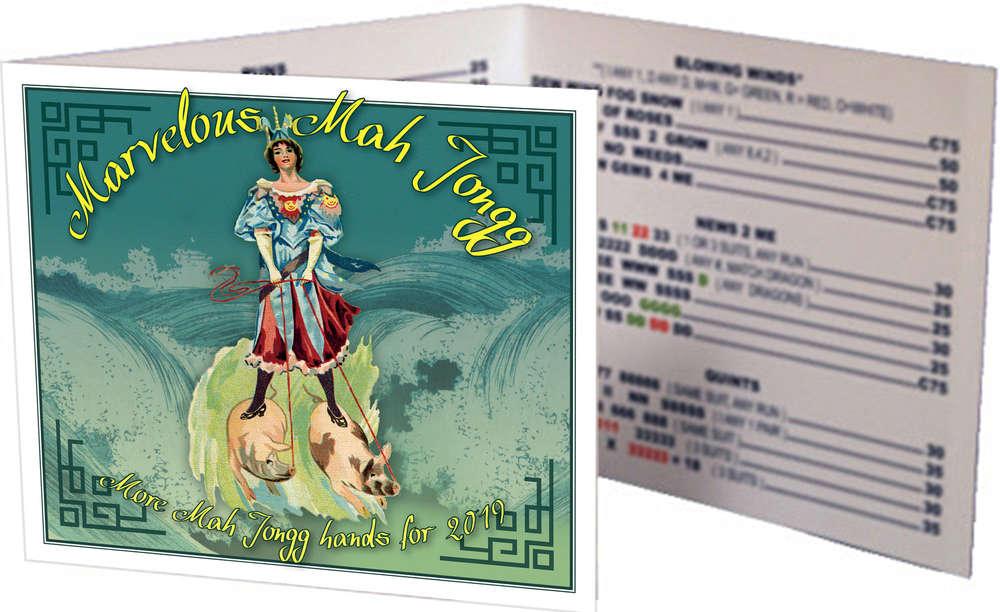 photograph relating to Mahjong Rules Printable titled 2019 Wonderful Mah Jongg Yr of the Pig Card
